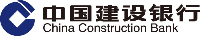 合作单位——建设银行