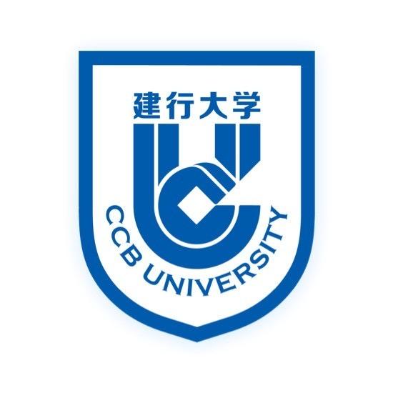 合作单位——建行大学