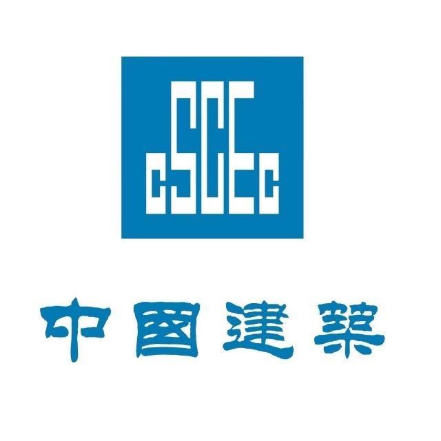 合作单位——中国建筑