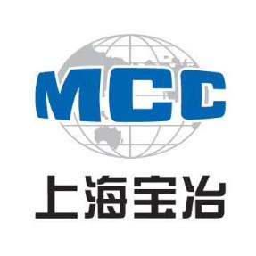 合作单位——上海宝冶